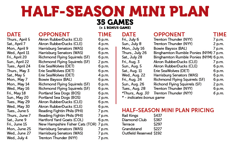 Half Season Mini Plan Dates