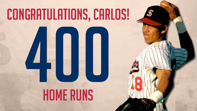 Former Indian Carlos Beltran Hits 400th Hr Spokane Indians