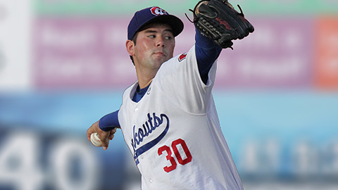 Zach Lee went 6-6 with a 4.39 ERA in 25 starts across two levels last season.