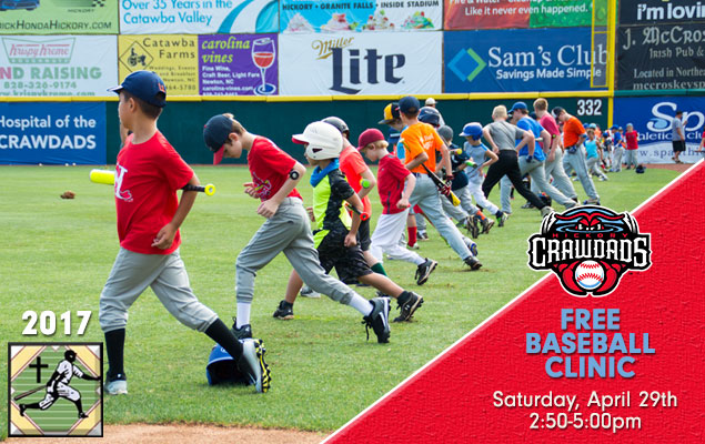 free baseball clinic